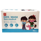 Disposable Kids Face Masks 50 units Blue Pattern