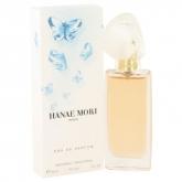 Hanae Mori Butterfly Eau De Parfum Vaporisateur 30ml