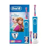 Oral-B Vitality 100 Brosse À Dents Électrique Pour Enfants Frozen