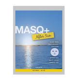 Masq Plus After Sun Mask 25ml