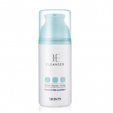 Skin79 Bb Cleanser 100ml