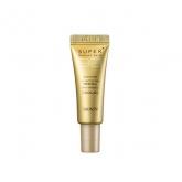 Skin79 Miniature Vip Gold Bb Cream 7g