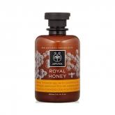 Apivita Royal Honey Creamy Shower Gel with Essential Oils 300ml