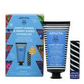 Apivita Hand Cream Hypericum Réparation Y Protection 50ml Coffret 2 Pièces